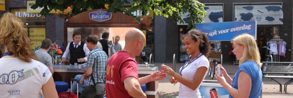 Bavaria-cold-city-sampling promotion bureau